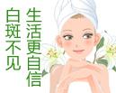 金陵 丝白祛斑软膏