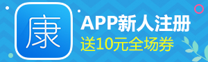 下载康爱多app