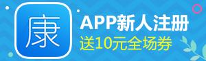 下载康爱多app